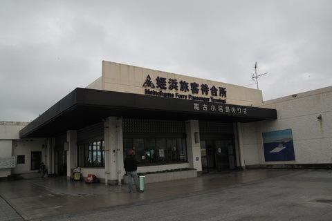 20101024-03.JPG