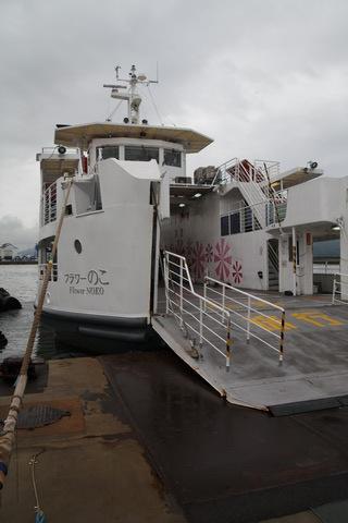 20101024-04.JPG