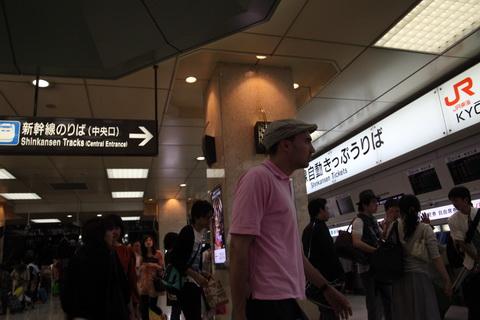 20090921-13.JPG