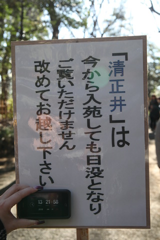 20100124-07.JPG