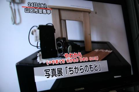 20100226-01.JPG