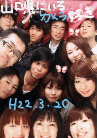 20100320puri4.jpg