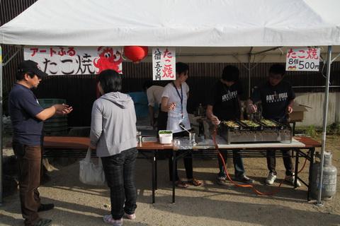 20100529-04.JPG