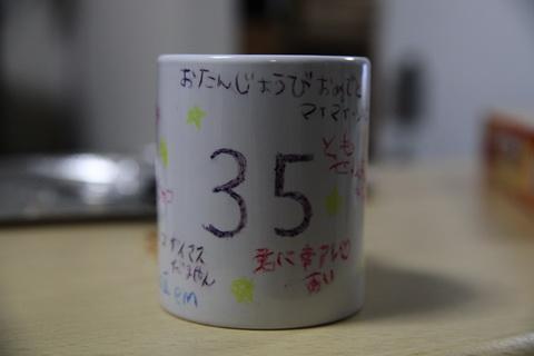 20100605-004.JPG