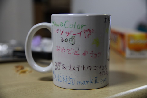 20100605-005.JPG
