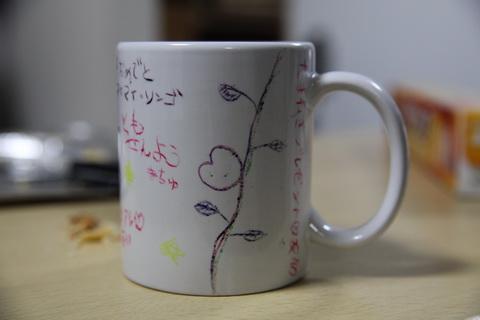 20100605-006.JPG