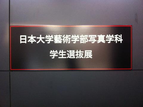 20110225-10.JPG