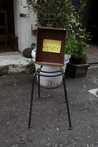 20110522-0420.JPG