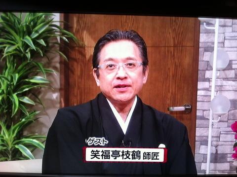 20110625-01.JPG