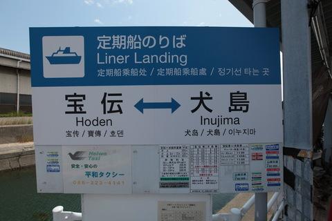 20120521-0005.JPG