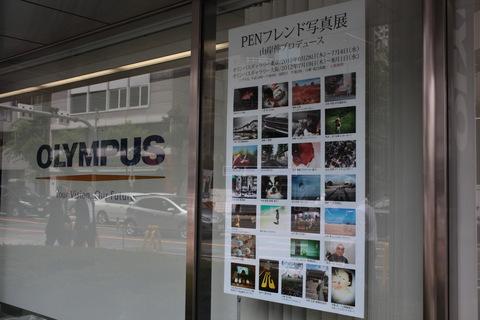 20120720-05.JPG