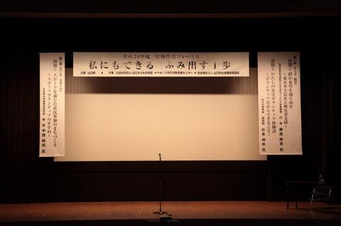 20121117-02.JPG