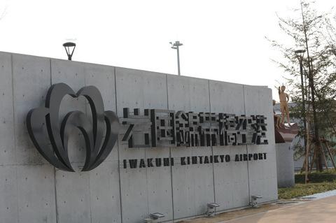 20130130-02.JPG