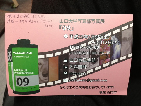 20130218-01.JPG