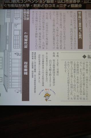 20130330-004.JPG