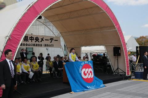 20130427-022.JPG