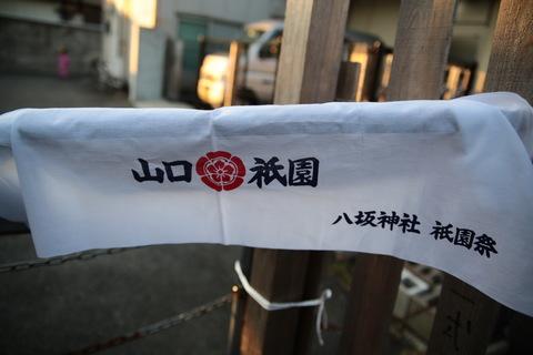 20140727-010.JPG