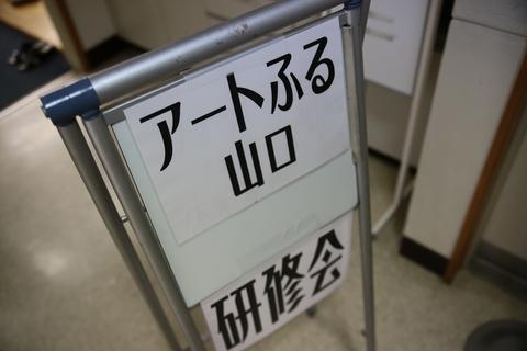 20140824-02.JPG
