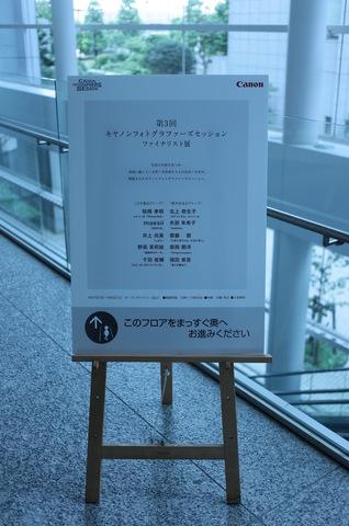 20140930-04.JPG