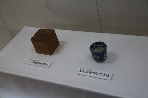20141019-04.JPG