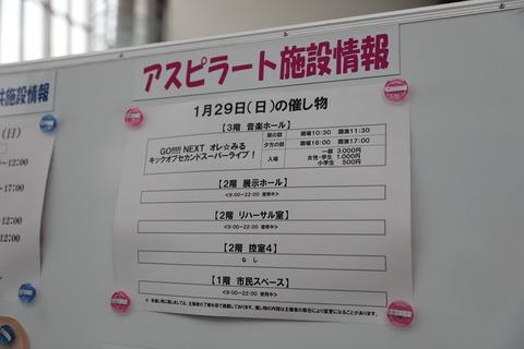 20170129b-004.JPG