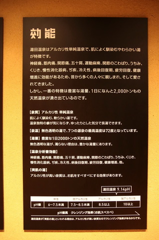 IMG_7741.JPG