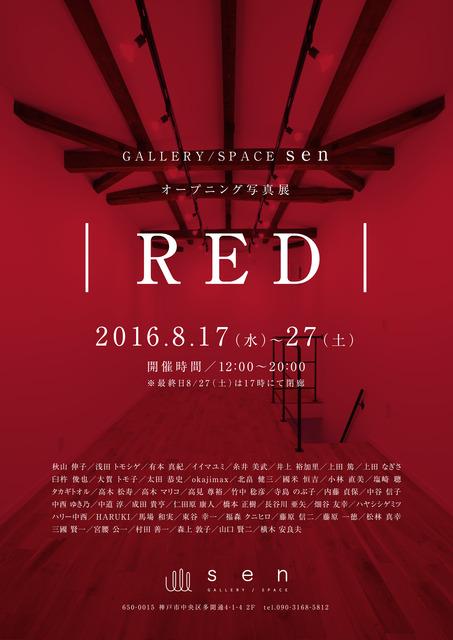 sen_RED.jpg